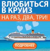 Сколько стоит билет турция москва авиабилеты